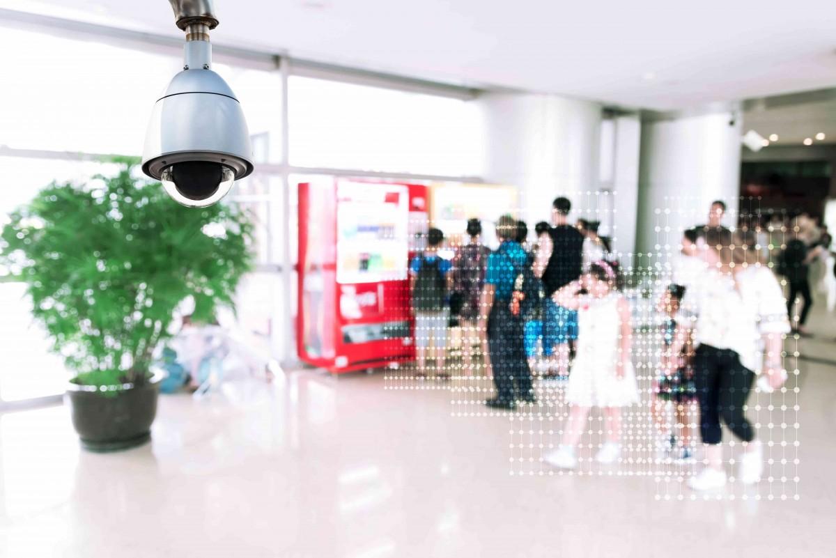 technologie camera reconnaissance faciale